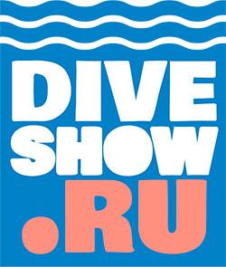 Дайв-выставка в Сокольниках. Мы Вас приглашаем! :-)