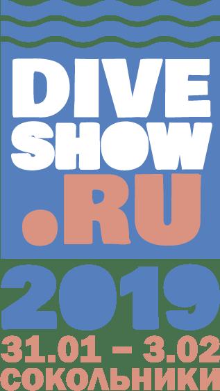Moscow Dive Show — 2019 снова с Нами! )