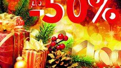 Наш новогодний подарок :-)